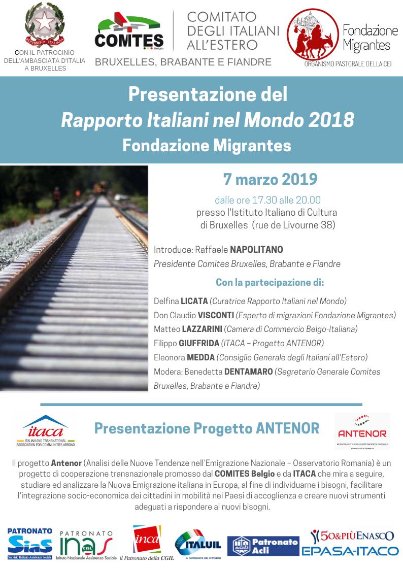 INVITO / Presentazione Rapporto Italiani nel Mondo e Progetto ANTENOR